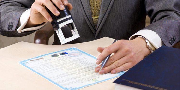 Certidão de Nascimento Atualizada Online